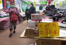 疫病衝擊本地經濟民生 倡商界減免租金救香港 文 : 文 武