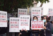 【新型肺炎】公共醫療醫生協會 :  不應追究罷工醫護