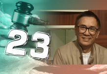 香港23立法(一)︰從黃霑智慧重提23條 文:丁煌