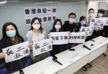 【疫情追蹤】(2)抗疫、罷工 香港腹背受敵