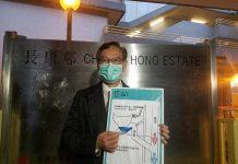 【新型肺炎】謝偉銓促政府加強抽查住宅渠管及制訂指引