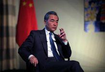 外長王毅:美國不想見中國取得成功