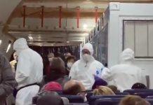 【新型肺炎】美國兩包機撤走鑽石公主號公民 到空軍基地隔離14天防疫