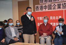 【封面故事】(3)反對醫護罷工 齊心抗疫 馮權國:救人是良知、良心