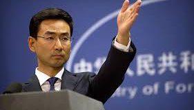 《華爾街日報》辱華拒道歉 3駐京記者被吊銷記者證