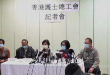 【武漢肺炎】醫護團體籲前線醫護人員堅守崗位