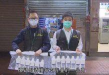 【新型肺炎】無良藥房賣有毒甲醇當消毒酒精 海關拘7人