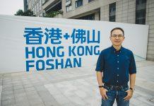 【北上創業】助港青實現創業夢想 葉興華樂做大灣區超級聯絡人