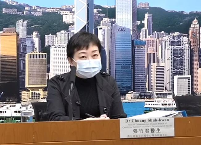 張竹君表示截至今日下午四時,本港再多48人感染新型冠狀病毒。(影片截圖)