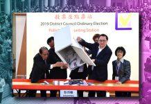 須維護立法會選舉的公平公正和尊嚴 文 : 朱家健