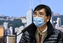 【新型肺炎】袁國勇龍振邦深夜撤文致歉 指無意捲入政治