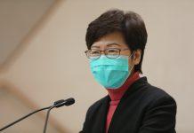 【新型肺炎】港府倡禁酒令遏疫情 兩行會成員表明反對