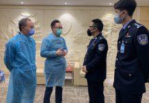 【新型肺炎】到武漢接港人 聶德權曾國衞病毒驗測均呈陰性