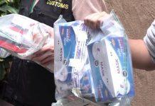 【新型肺炎】慎防口罩有毒 海關搜出4款細菌超標口罩 拘4藥房負責人
