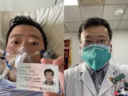 調查通報還詳細公布了李文亮發病、治療、搶救及撫卹、善後等。