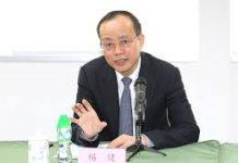 國務院宣布免去中聯辦副主任楊健職務
