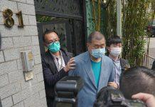 【國安法】黎智英與兩子及壹傳媒高層等共9人 涉違國安法被捕(16:40更新)