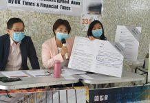 英傳媒拒港滙豐股東刋聲明 方國珊:泱泱大國扼殺言論自由