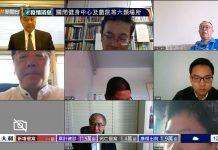 【依法治港】譚惠珠促盡快為國家安全立法 杜絕港獨活動