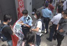 【限聚防疫】社民連警總示威抗議禁5.1遊行  違限聚令收罰款單