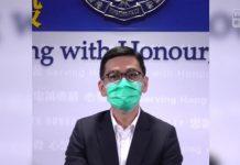 【止暴制亂】江永祥回應網民提問  指警方從未停止調查721事件
