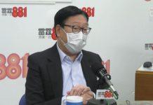 【止暴制亂】馬時亨:香港通識科實行上或出問題 應加強品格教育
