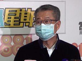 【新型肺炎】陳茂波籲企業及市民要為「疫戰」半年做好經濟部署