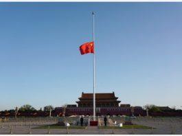 【新型肺炎】全國悼念疫情逝世同胞 政府機構下半旗致哀
