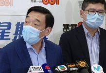 【醫護罷工】范鴻齡稱醫管局受社會監察 無權不處理罷工事件
