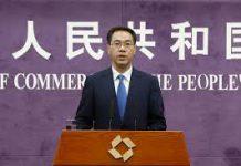 中國商務部堅決反對美國持續打壓華為 促立即停止錯誤做法