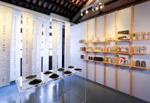 「肆樂——草人木」展覽 從茶具看設計者初心