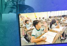 香港教育改革刻不容緩 文 : 李勝堆 港區全國政協委員