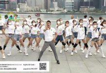 【新型肺炎】郭富城網上「鼓舞‧動起來慈善演唱會」 疫情下為港人打氣