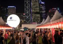 【新型肺炎】旅發局籌備重振香港旅遊業計劃 10月將重點出擊