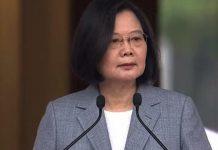 台灣的總統蔡英文發表就職演說 不接受一國兩制矮化台灣