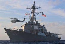 美國防部軍事推演 美中2030太平洋海戰  美軍大敗