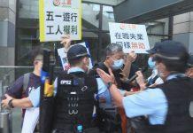 【限聚防疫】政黨政總請願抗議禁遊行 工黨麥德正阻差辦公室遭拘查