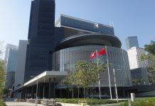 【憲制責任】譚耀宗冀23條立法明年8月完成  如何立法由特區決定