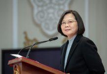 【國安法】台灣援港專案即刻啟動 蔡英文:為港人移台提供一條龍式服務