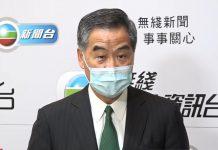 【止暴制亂】梁振英稱大聯盟宣揚法治精神  反對「攬炒」