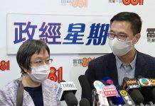 【國安法】楊潤雄稱「國安法」在港實施後將於學校內作適當講授