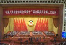 政協開幕 汪洋:堅定支持完善特區憲法基本法實施的制度和機制