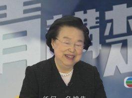 【國安法】譚惠珠:法例只規限4種罪  無犯法不用怕