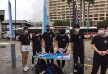 擬發起6.16遊行 學生動員稱期望市民支持港獨