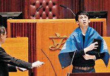 拖欠立法會薪津訟費93萬元   梁頌恆被入稟申請破產