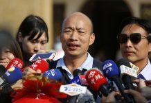 民進黨從「中華民國」「光復高雄」? 文 : 福蜀濤
