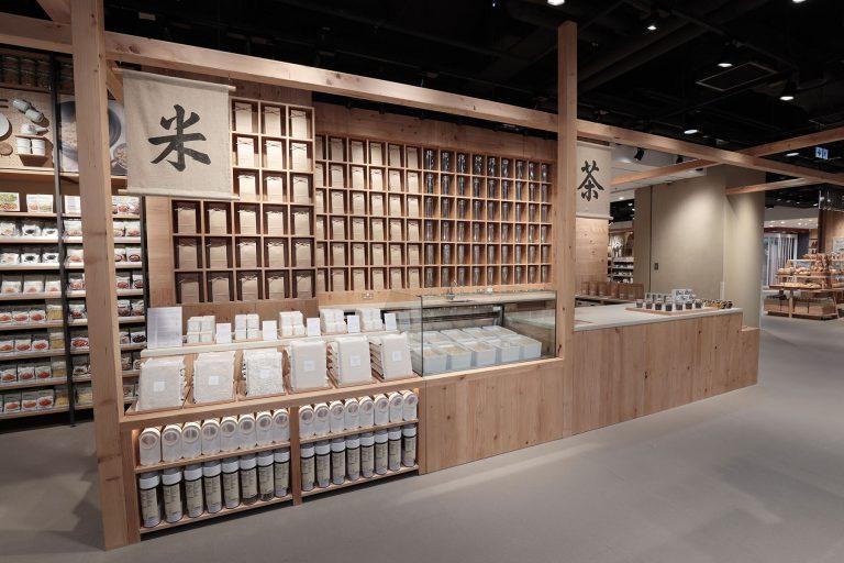 新設的茶米市場,可以買到日本的茶和米,日本控應該勁開心。