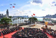 無綫電視取代香港電台製作7.1升旗禮及酒會儀式節目