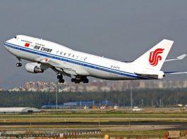 【新型肺炎】美國宣布本月中起 禁止中國民航客機往返美國
