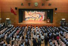 【國歌法】楊潤雄指若老師學生違反國歌法  校方可因應情況或報警處理